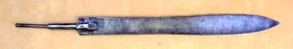 """Early """"Arming"""" Sword Blades"""